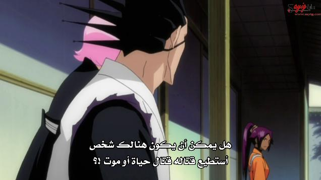bleach 246 vostfr